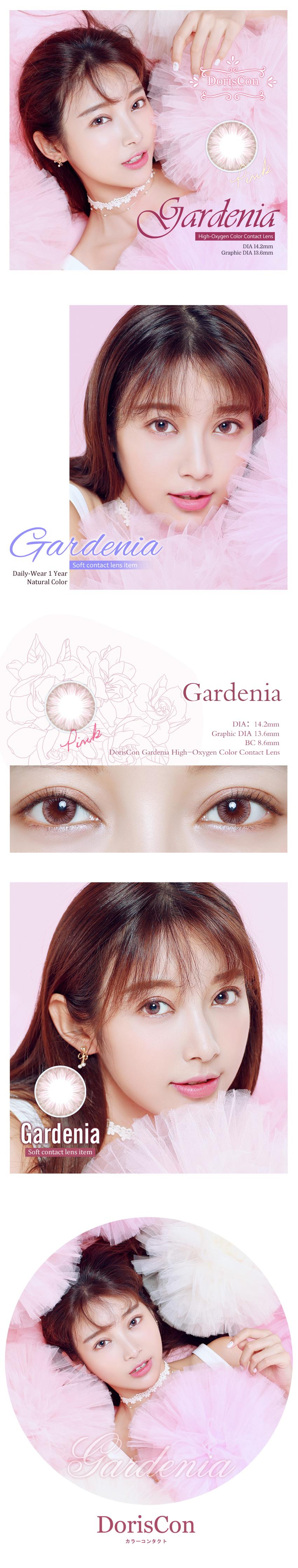 gardeniapink.jpg