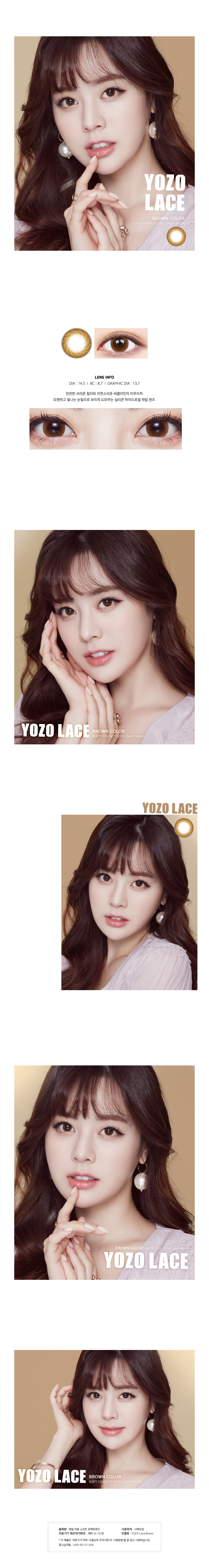 yozolacebrown.jpg