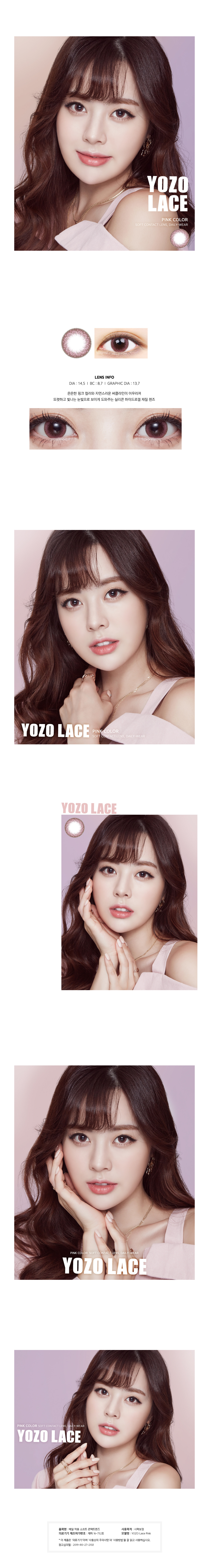 yozolacepink.jpg