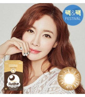 LENSME EYESCREAM GOLD BROWN