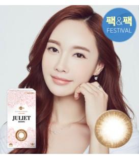 LENSME JULIET BROWN [IN STOCK]