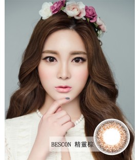 BESCON FAIRY BROWN [IN STOCK]
