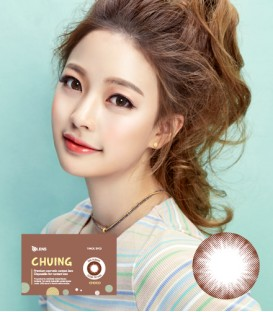 OLENS CHUING CHOCO [IN STOCK]