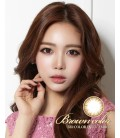 OLENS SIO LIZZY AMBER BROWN [IN STOCK]