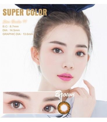SUPER COLOR STAR BARBIE II BROWN
