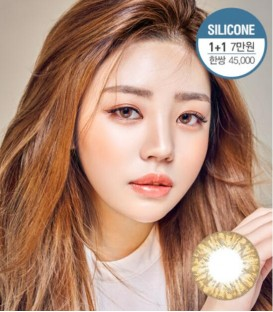 OLENS EYEBLING GRANG BROWN